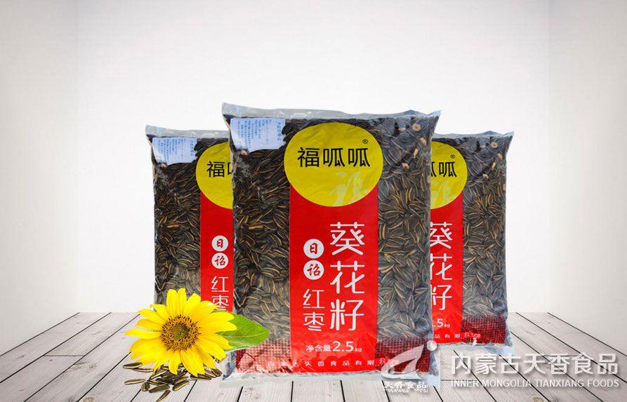 红枣味必威betway官方网站首页