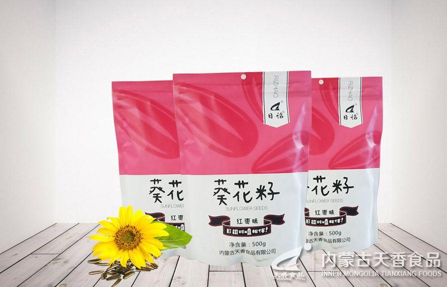 红枣味葵花籽